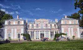 Chinese Palace in Oranienbaum (Lomonosov)park. royalty free stock photo