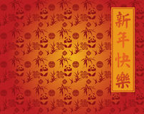 Chinese panda and bamboo New Year background Stock Image