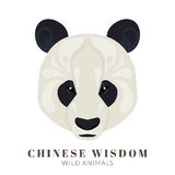 Chinese panda Royalty Free Stock Photo