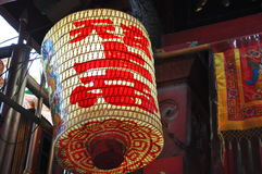 Chinese paper and bamboo  lantern at the shrine Stock Photos