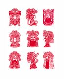 Chinese Paper Clip Art Collection stock images