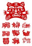 Chinese paper-cut Royalty Free Stock Photography