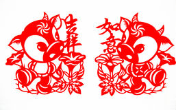 Chinese paper-cut art Stock Photography