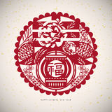Chinese paper cut arts Royalty Free Stock Photography