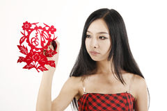 Chinese paper-cut designer Royalty Free Stock Photography