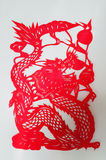 The Chinese paper-cut dragon Royalty Free Stock Photography