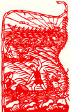 Chinese paper-cut of dragon boat race Royalty Free Stock Photos