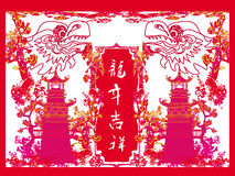 Chinese paper cut of dragon for Chinese New Year Royalty Free Stock Photography