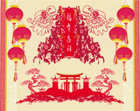 Chinese paper cut of dragon for Chinese New Year Stock Photography