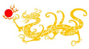 Chinese Paper-cut of Dragon Year. Chinese Paper-cut of yellow dragon playing ball Royalty Free Stock Photo