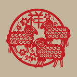 A Chinese paper-cut illustration of 3 rams bring bliss Royalty Free Stock Photo