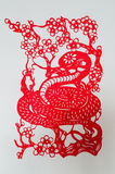 The Chinese paper-cut snake Royalty Free Stock Image