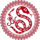 Chinese paper cut snake as symbol of year. 2013 Stock Photo
