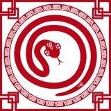 Chinese paper cut snake as symbol of year Stock Image