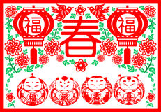 Chinese paper cutting of Spring Festival Stock Photo