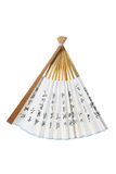 Chinese Paper Fan Royalty Free Stock Photography