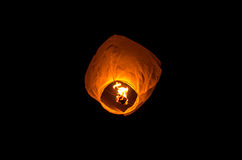 Chinese Paper Fire Lantern Stock Photo