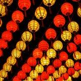 Chinese paper lantern Royalty Free Stock Photo