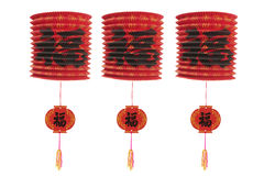 Chinese Paper Lanterns Royalty Free Stock Photography