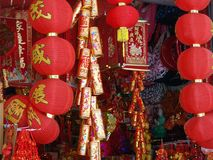 Chinese Paper Lanterns and Decorations Stock Photography