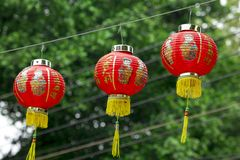 Chinese paper lanterns hung in Chinese temples. stock images
