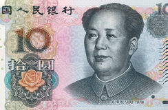 Chinese paper money Royalty Free Stock Photo