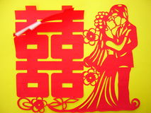Chinese Papercutting:Red double happiness(horizontal),windy. Chinese Papercutting:Red double happiness a regular art for China traditional wedding,made of paper Royalty Free Stock Images