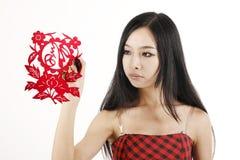 Chinese papier-besnoeiing ontwerper Royalty-vrije Stock Fotografie