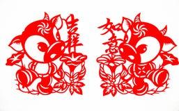 Chinese Papier-schnitt Kunst Stockfotografie