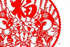 Chinese Papier-schnitt Kunst stockbilder