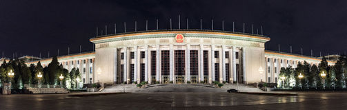 Chinese parliament at night, Beijing, China Stock Images
