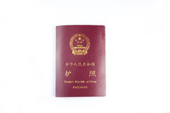 Chinese passport. Passport (passport) across their borders and foreign travel or residence when the citizens of a country, distributed by their own kind of legal Stock Photo