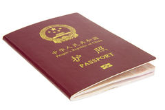 Chinese Passport Royalty Free Stock Images