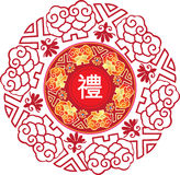 Chinese pattern stock illustration