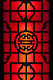 Chinese pattern Stock Photos