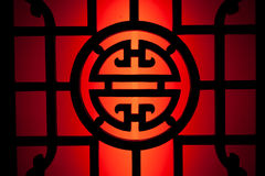 Free Chinese Pattern Stock Photography - 26200542