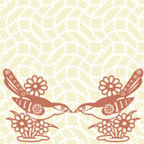 Chinese Pattern Background Royalty Free Stock Image