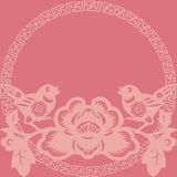 Chinese Pattern Background. Chinese-style illustrations vector drawing Stock Photos