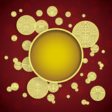 Chinese Pattern Design With Space For Text Or Image Royalty Free Stock Photo