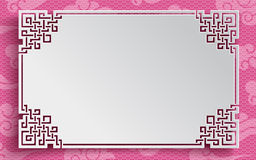 Chinese pattern frame with clouds. Oriental frame on pink pattern background with clouds for chinese new year greeting card, paper cut out style. Vector royalty free illustration