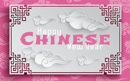 Chinese pattern frame with clouds and sun. Sun and clouds with oriental frame on pink pattern background for chinese new year greeting card, paper cut out style vector illustration
