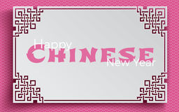 Chinese pattern frame just text. Oriental frame on pink pattern background with clouds for chinese new year greeting card, paper cut out style. Vector vector illustration