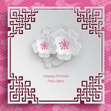 Chinese pattern frame with two flowers. Oriental frame with two cherry flowers on pink pattern background with clouds for chinese new year greeting card, paper vector illustration