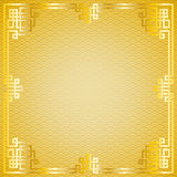 Chinese pattern gold frame. Vector oriental vintage gold frame on gold pattern background for chinese new year celebration card stock illustration