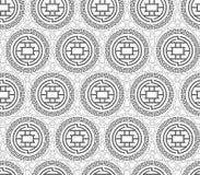 Chinese pattern Stock Photo