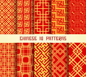 Chinese Pattern set Stock Images