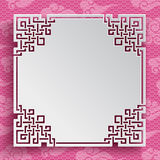Chinese pattern square frame with clouds. Oriental frame on pink pattern background with clouds for chinese new year greeting card, paper cut out style. Vector vector illustration