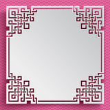 Chinese pattern square frame. Oriental frame on pink pattern background for chinese new year greeting card, paper cut out style. Vector illustration vector illustration