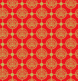 Chinese patterns Stock Images