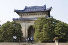 Chinese pavilion. Part of the memorial complex of Sun Yat Sen, founder of the first Chinese Republic. The memorial is located at Nanjing, Peoples Republic of Royalty Free Stock Image